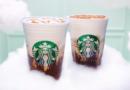 Ariana Grande's New Starbucks Drink Has an Interesting Ingredient