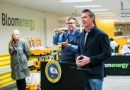Coronavirus: Tech firm Bloom Energy fixes broken US ventilators