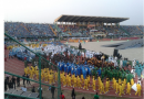 JUST IN: FG Postpones National Sport Festival