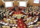 Covid-19: Parliament Debunk Reports Of MPs, Staff Testing Positive