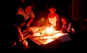 Dumsor In Parts Of Accra Begins Today