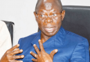 Adams Oshiomhole speaks about his experience in Benin – Vanguard