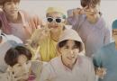 BTS' 'Dynamite' Lyrics Bring Much-Needed Joy to This Rough Year