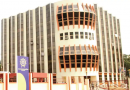 WAEC Sued For Engaging Examiners With 'Leaked Identities' To Mark 2020 WASSCE