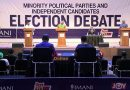 Second Imani-Multi Media Presidential Debate: See All 16 Questions