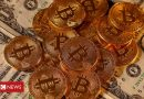 Bitcoin: $1bn address with Silk Road links 'being transferred'